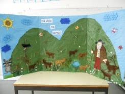 Centro Escolar Cova da Iria (1º ciclo)